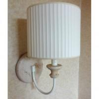 Wall-Mounted Lamps