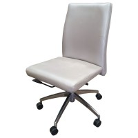 Cream Office Chair