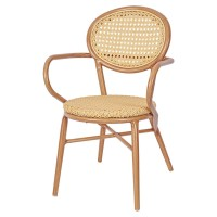 Lille Outdoor Arm Chair - Natural